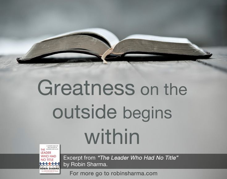 Greatness on the outside begins within.