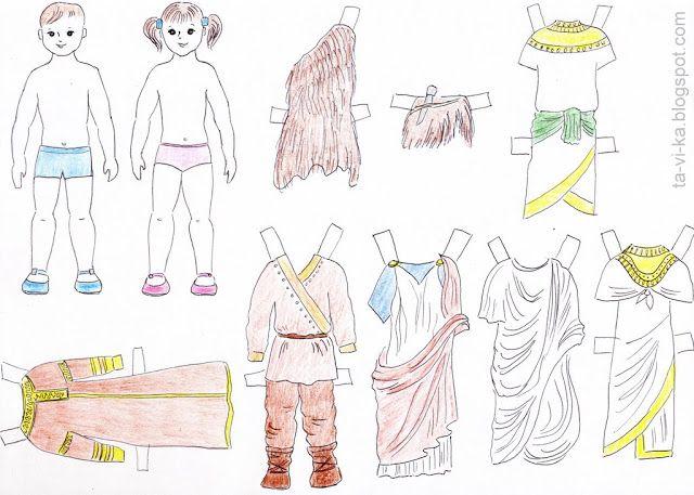 бумажные куколки - история одежды