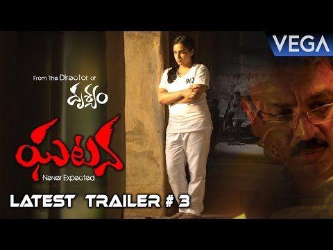 Ghatana Movie Latest Trailer # 3 || Nithya Menen, Sripriya || Latest Tollywood Trailers 2016: Watch Ghatana Movie Latest Trailer || Nithya…
