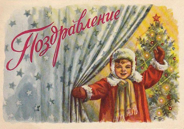 Открыть одноклассниках, новогодняя телеграмма открытка