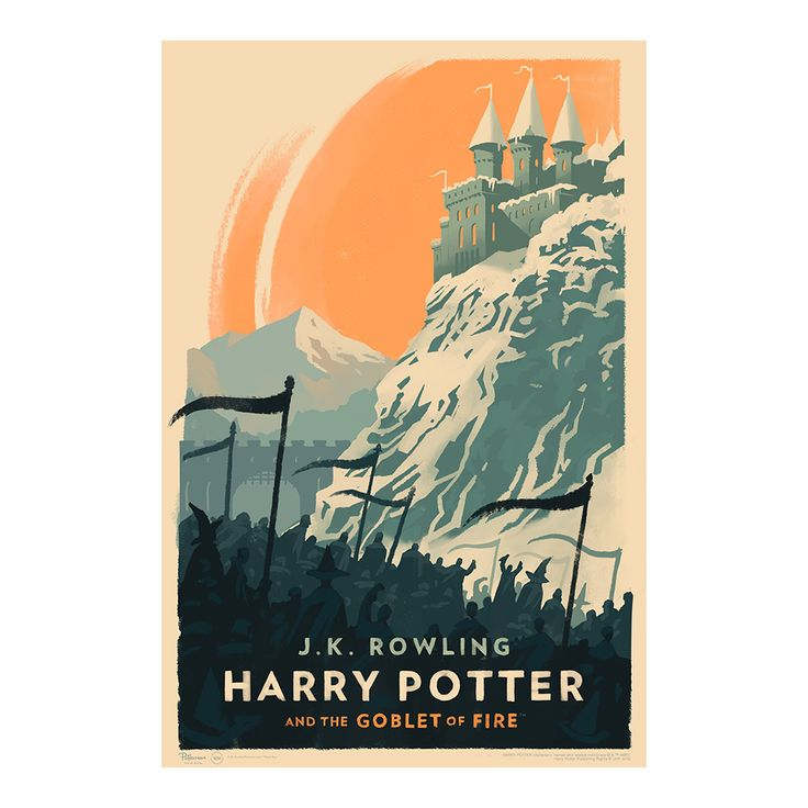 Harry Potter and the Goblet of Fire Art Print / OLLY MOSS SHOP