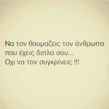 Greek Quotes About Love Beauteous 224 Best Greek Love Quotes Images On Pinterest  Best Love Quotes