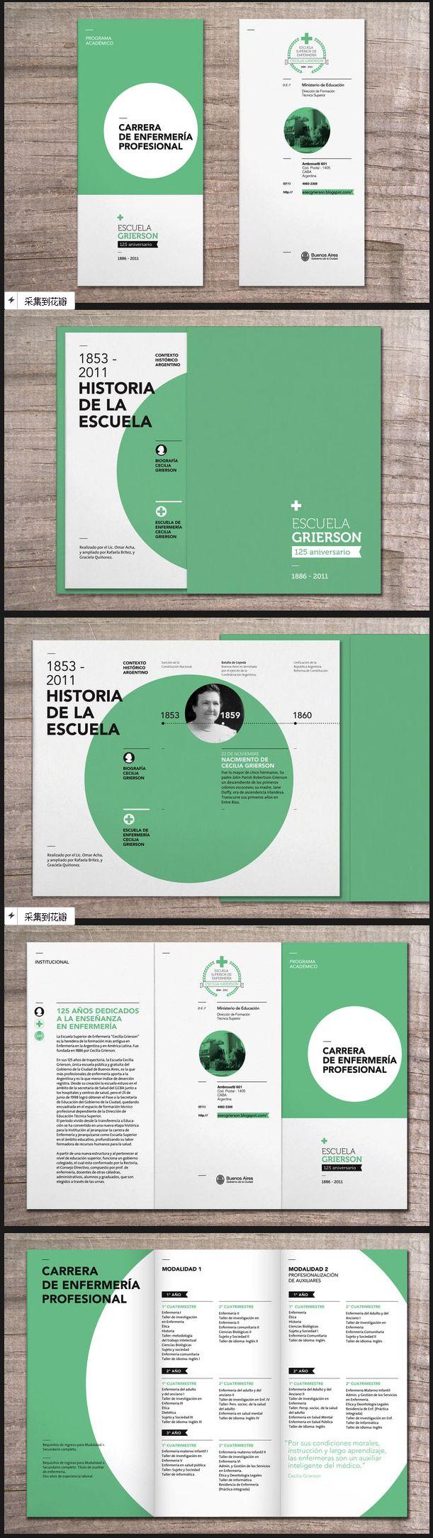 3款优秀的国外三折页设计作品@wing姜采集到三折页(13图)_花瓣平面设计