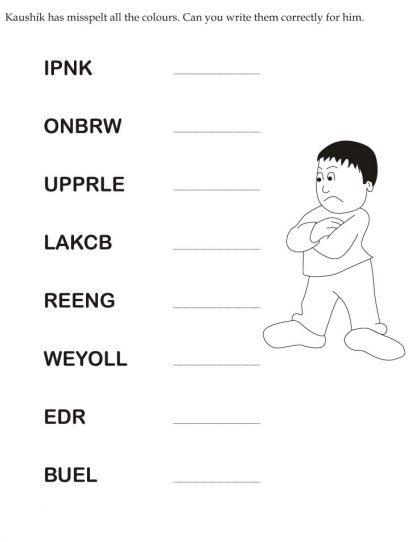 download english activity worksheet kaushik has misspelt all the colours - Colour Activity Sheets