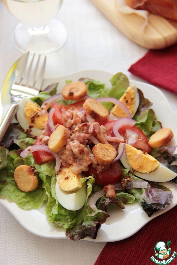 Вогезский салат ингредиенты