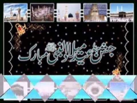 1000 ideas about eid milad on pinterest eid milad un for 12 rabi ul awal decoration