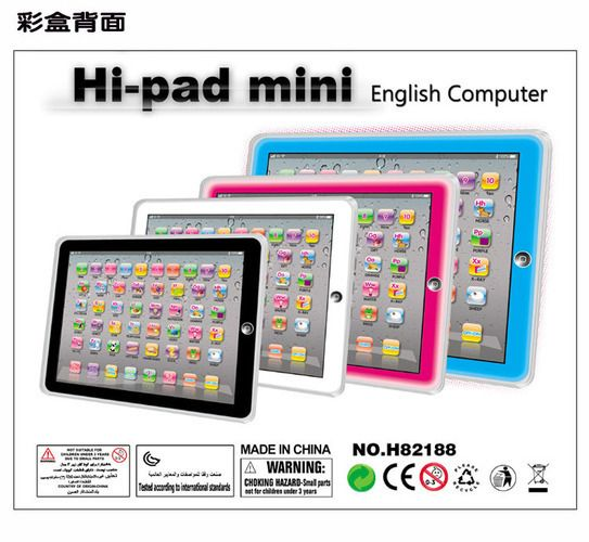 English Learning Machine For Children (Color random shipment). Starting at $1