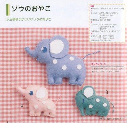 Felt Elephants from My Favorite Felt Animals and Mascots - Japanese Craft Book