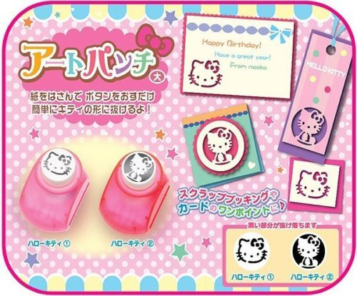 Hello Kitty Craft Paper Punch set OF 2 I want this....