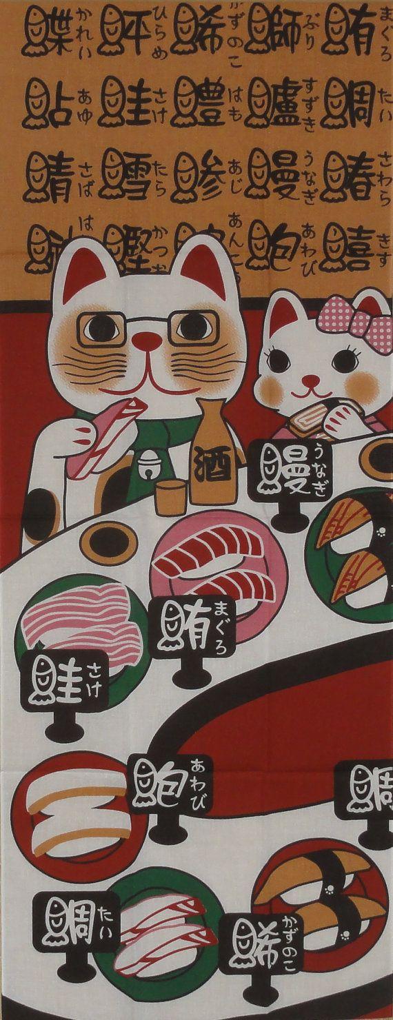 Maneki Neko and Revolving Sushi Motif Tenugui Japanese Fabric w/Free Insured Shipping