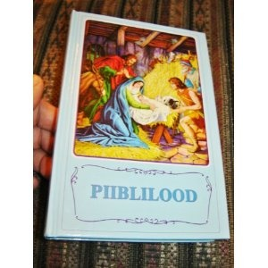 Estonian Children's Bible / PIIBLILOOD / Full Color, beautiful Children's Bible for Estonian language readers   $57.99