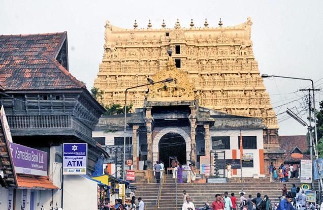 Supreme Court appointed Panel to seek National Geographic Society's help for inventory of #Kerala's Padmanabhaswamy Temple's humongous treasure trove {worth over $22000,000,000 (22 Billion!)} http://www.sreepadmanabhaswamytemple.org/ - http://en.wikipedia.org/wiki/Padmanabhaswamy_Temple