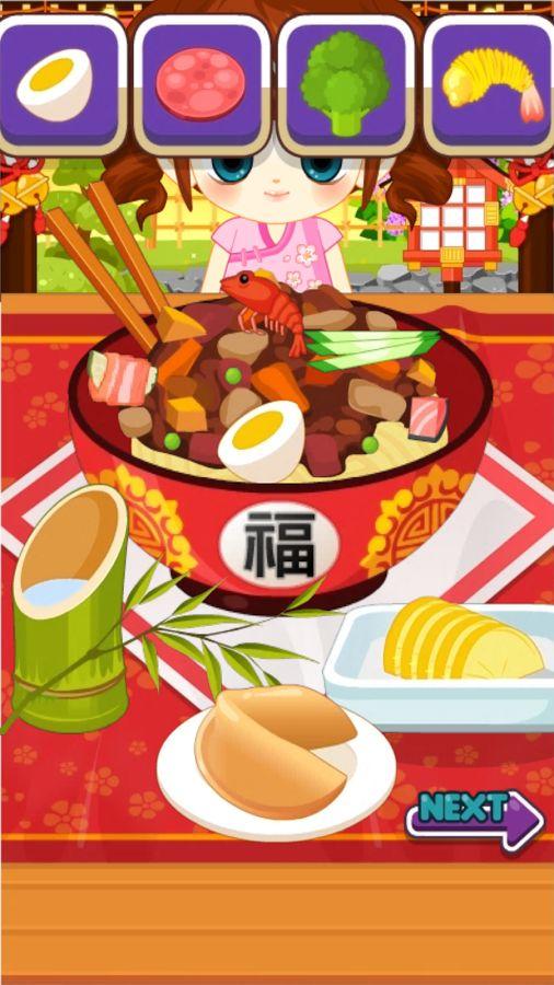쥬디의 자장면, 탕수육 만들기-어린 여자아이 요리 게임 - screenshot