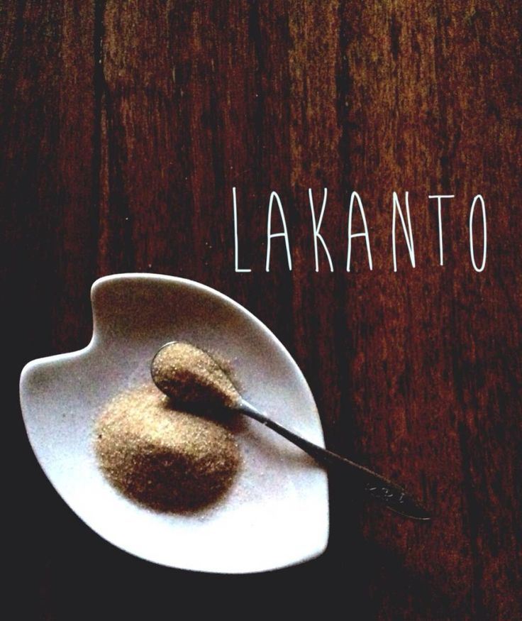 Lakanto is an all natural sweetener made from GMO free erythritol  and the extract of the luo han guo or monk fruit grown in the mountains of China. Aside from its sweetening properties, the fruit has been used to treat a variety of conditions ranging from cold symptoms to digestive problems and is currently being investigated for …