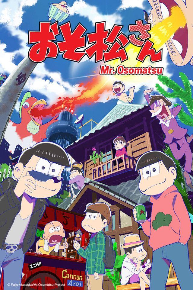 Crunchyroll Mr. Osomatsu Full episodes streaming online