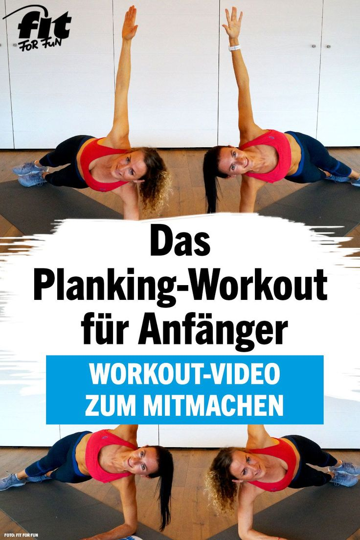9 Übungen im Video: Das Planking-Workout für Anfänger – FIT FOR FUN