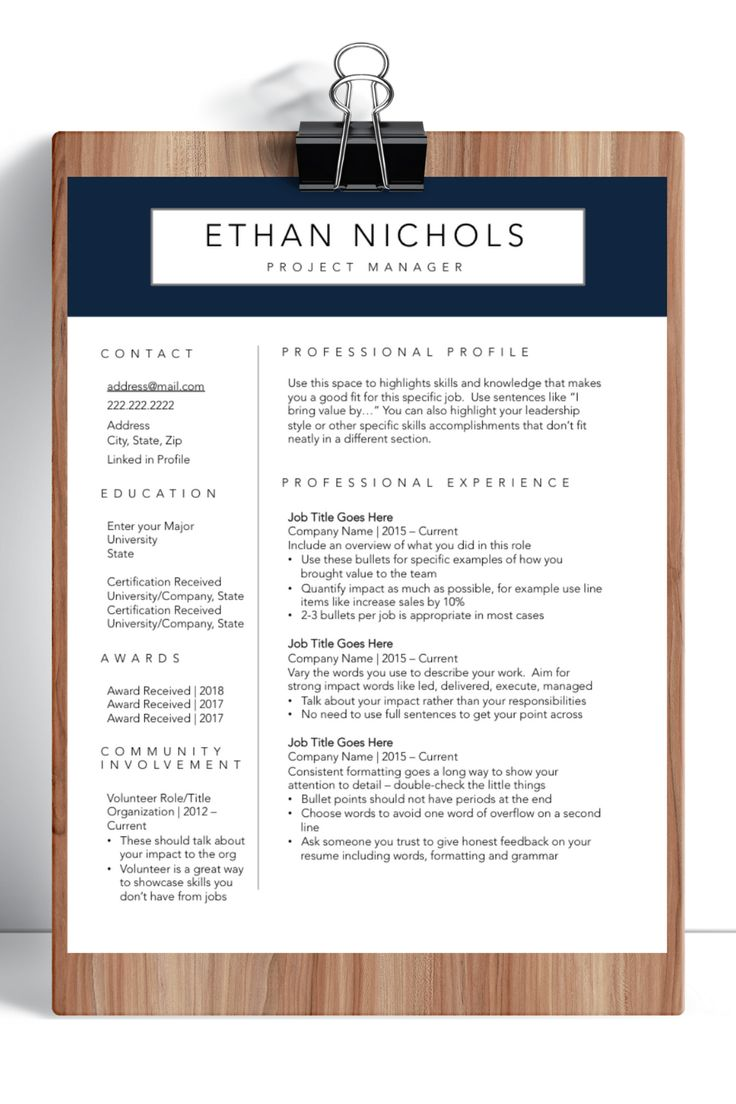Job Search Interviewing Bundle with Resume, Cover Letter