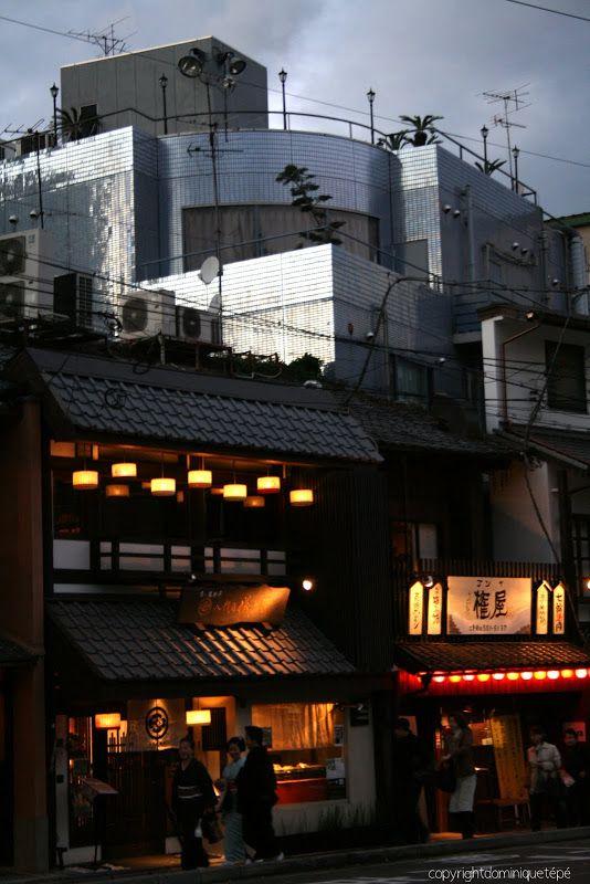 Dominique Tépé Photographie: Reportage au Japon