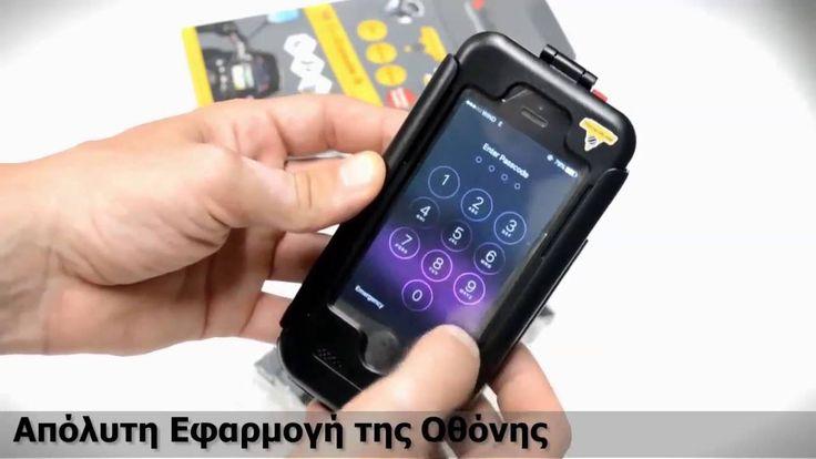 Hands On Αδιάβροχη Θήκη Κινητού Smartphone Lightech