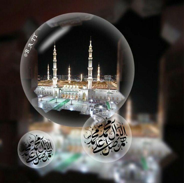 Самые красивые картинки храни тебя аллах