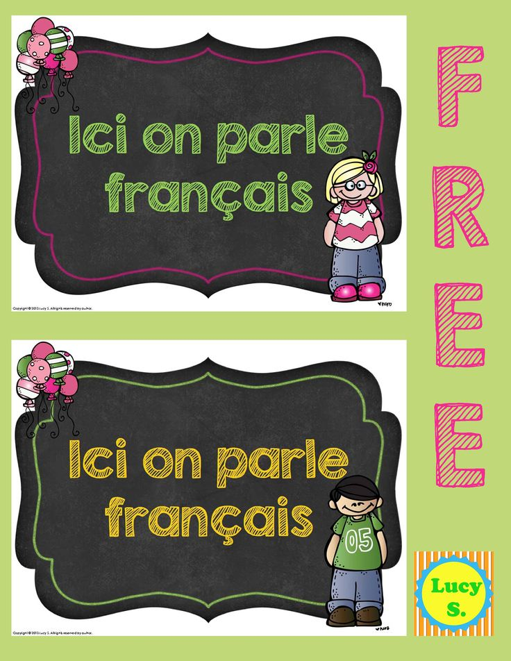 "Free Poster in French - ""Ici on parle français"" #French #francais"