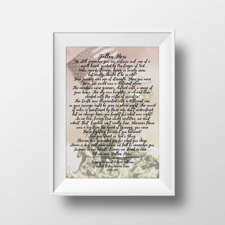 PRINTABLE Personalized Marine Corps Print , Memorial Gift, Fallen Soldier Poem, Bereavement Art Print, Memorial Day Wall Art, USMC Decor by NimbleMusePrintables on Etsy