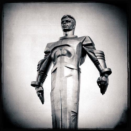 Гагарин (Gagarin) ver.1