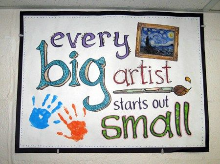 every big artist starts out small.