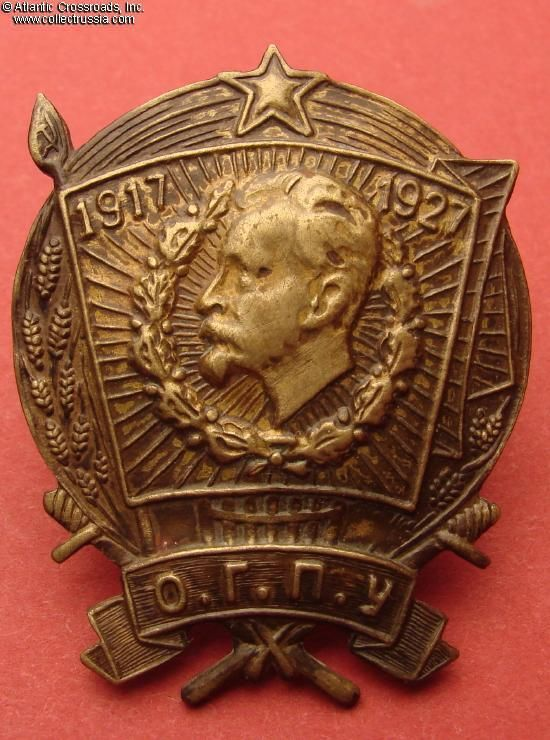 Collect Russia Tenth Anniversary of OGPU badge, 1927. Soviet Russian