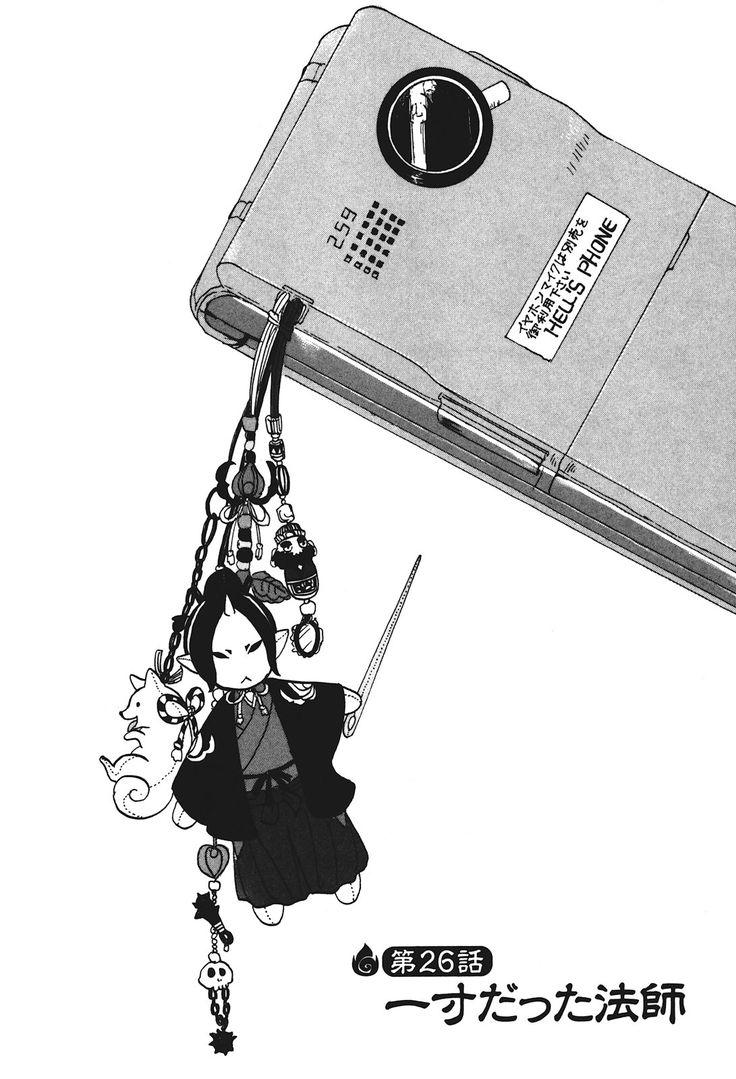 /Hoozuki no Reitetsu/#1438064 - Zerochan