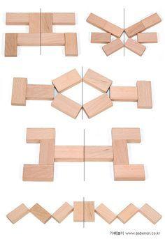 symétrie avec kapla