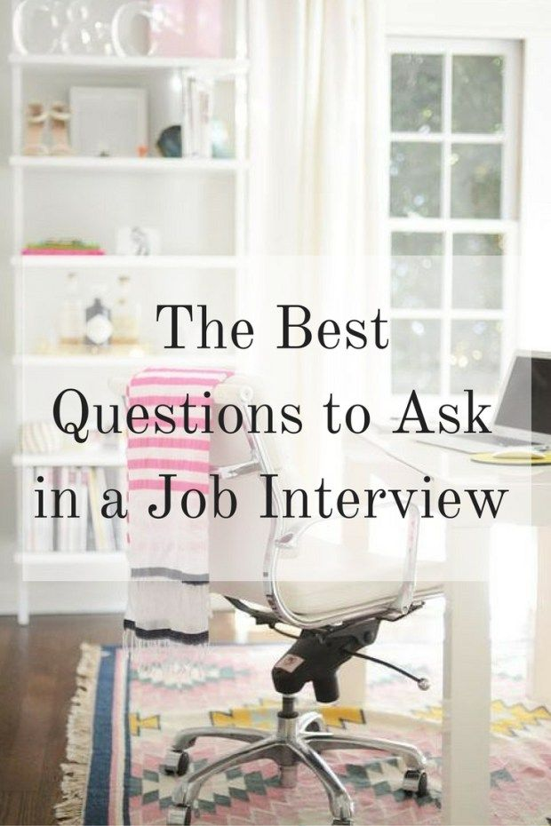 The Best Questions to Ask in a Job Interview - Elana Lyn