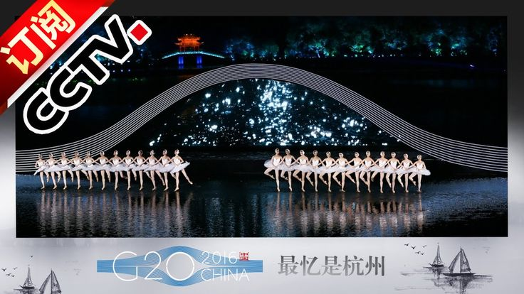 "G20 Summit Hangzhou — Swan Lake | CCTV There have been countless renditions of the classic ""Swan Lake"" ballet dance, but I bet you probably may have never seen this version. :)  China welcomes G20 leaders with opening symphony concert gala performed on the surface of West Lake"