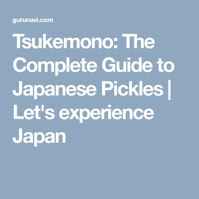 Tsukemono: The Complete Guide to Japanese Pickles | Let's experience Japan