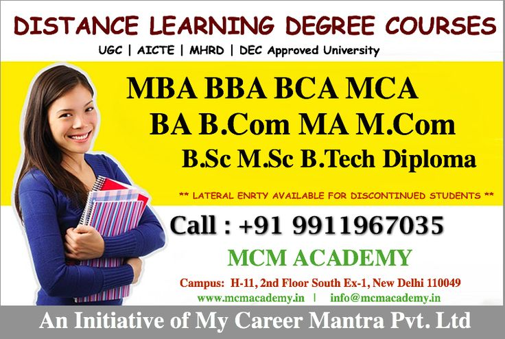 MCM Academy is offering Distance Education in Delhi for all Students.