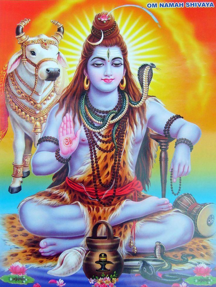 シヴァ神。破壊の神であり,額の第三の目が開いたときがこの世の終わりとされている。第三の目の特徴