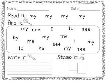 sight word writing practice {read it, find it, write it, stamp it}