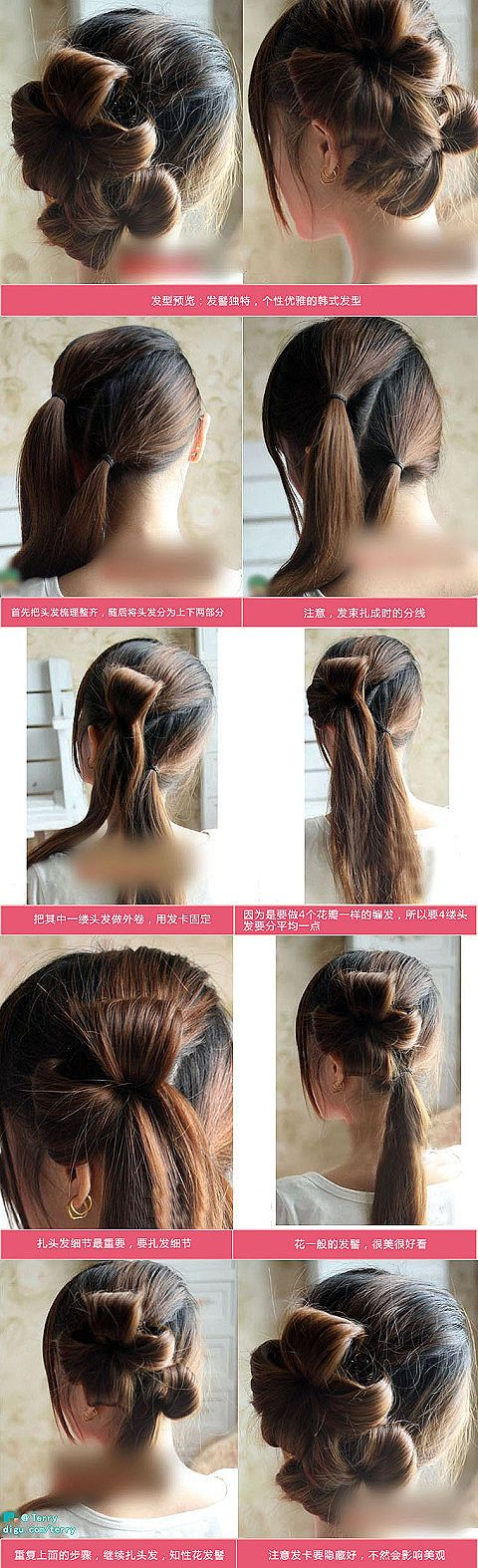 DIY step by step Side hairdo -easy-with braid | DIY hairstyles | Pinterest | Braids, Step by ...