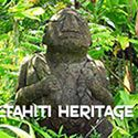 L'hôtel Tahara'a de la côte Est de Tahiti, a été construit le long du flanc de la montagne. Ainsi le rez-de-chaussée est en haut de la butte et le douzième étage tout à fait en bas. Là où était lemarae. Là où rôde encore la dame blanche.  Aucun employé n'ose descendre au douzième la nuit. Ni