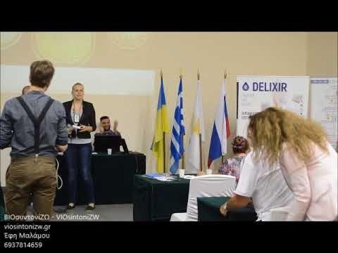 """Κατηγορία """" Team Meeting Master """"Επίσημα αποτελέσματα του διαγωνισμού «Ε...#DEH #DEHolding #DeVita #DeLixir #DePuls #BusinessMarathon #detaelis"""