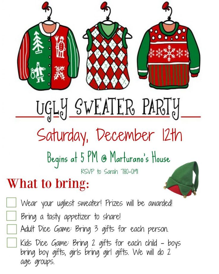 The 25 best christmas party invitation wording ideas on pinterest how to host an ugly christmas sweater party stopboris Choice Image
