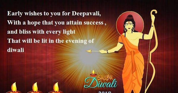 Here in this post we share happy diwali in advance 2018 wishes , messages , status and quotes in both english and hindi – TechLootTricks