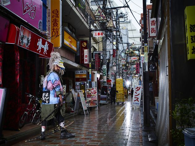 Great Tokyo walks | Time Out Tokyo
