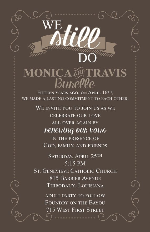 Vow Renewal / Marriage Blessing Invitation by wwwmakemydayllccom
