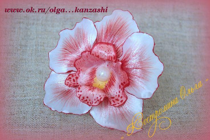 """Орхидея сорта """"Хельга""""  полностью ручное окрашивание. 100% повтор не возможен. Создам для вас. обращайтесь в лс"""