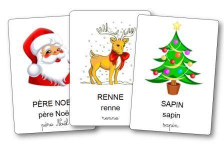 Imagier de Noël, imagier Noël maternelle à imprimer
