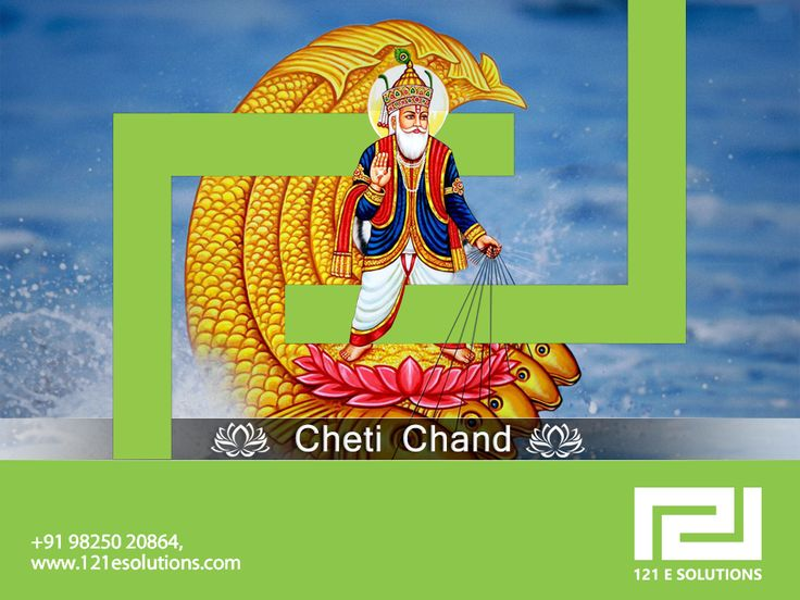 May this Cheti Chand bring you new spirit new beginning and new prosperity Wishing you Happy Cheti Chand #HappyChetiChand #SocialMediaMarketing   #SearchEngineMarketing   #OutdoorMarketing   #Onlinepromotion   #Twitterpromotion  #DigitalMarketing   W:www.121eSolutions.com   M:+91 9825020864