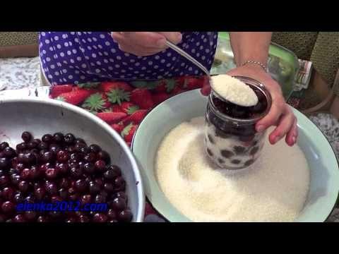 Вишня в собственном соку с сахаром на зиму вкусный рецепт - YouTube