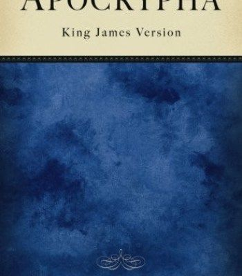 Apocrypha: King James Version PDF