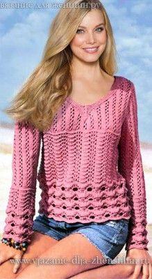 Пуловер спицами с ажурными узорами 100г/280м